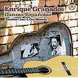 エンリケ・グラナドス/スペイン舞曲集