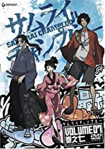 Samurai Champloo, Volume 7 (Episodes 24-26)