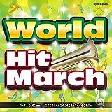ミッキーマウス・マーチ Mickey Mouse March