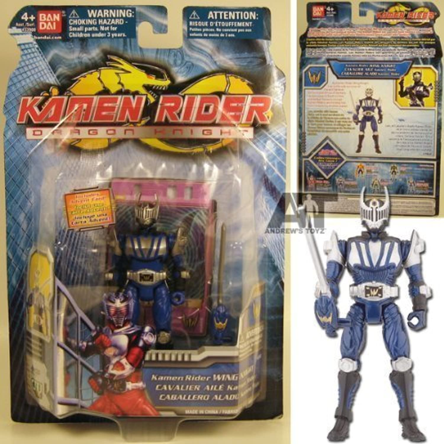 Kamen Rider Wing Knight 4 inch Collectible Figure