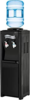 KUPPET Water Cooler Dispenser-Top Loading Freestanding Water Dispenser with Storage Cabinet, 5 Gallon, Two Temperature Settings-Hot(185℉-203℉), Normal Temperature(50℉-59℉), BLACK (32'', Black)