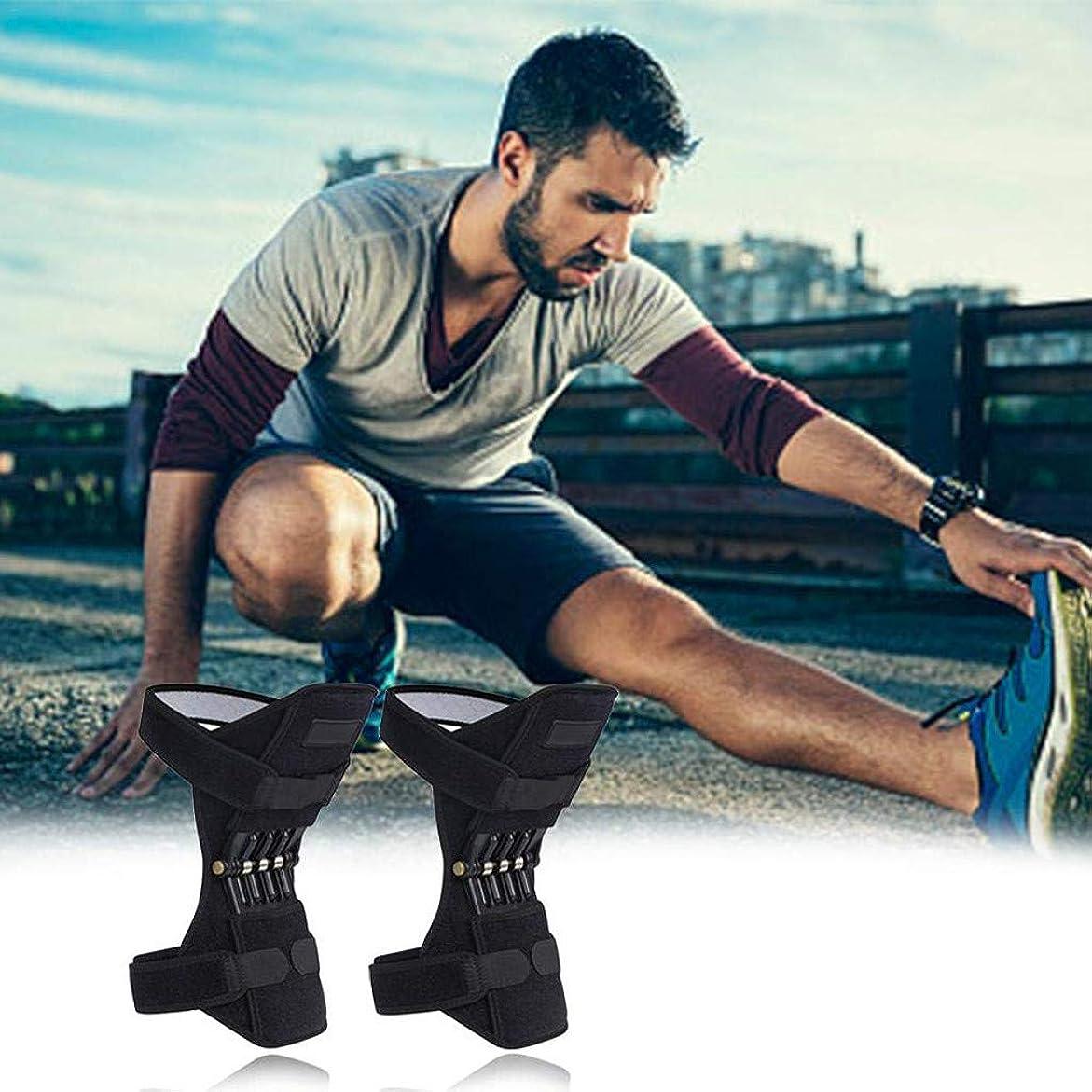 動かす疼痛閃光膝装具、パワーリフトジョイントサポート膝パッド鎮痛および傷害回復のための強力なリバウンドスプリングフォースブースター、通気性、滑り止め、半月板の涙、ACL、MCL損傷、エクササイズ、ランニング (ブラック)