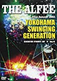 SWINGING GENERATION 2003 歌詞