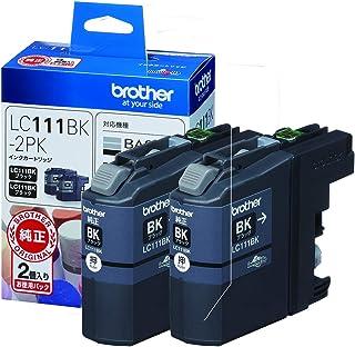 【brother純正】インクカートリッジブラック2個パック LC111BK-2PK 対応型番:MFC-J877N、MFC-J727D/DW、DCP-J957N、DCP-J557N 他