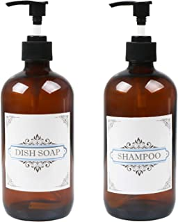 Empty Amber Glass Pump Bottles Glass Soap Dispenser 16 Oz Pack of 2 Refillable Containers for Bathroom Kitchen Counter-top...
