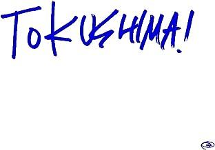 TOKUSHIMA!