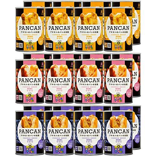 アキモト パンの缶詰24缶セット 多国語ラベル (ブルーベリー・オレンジ・ストロベリー 各8缶)