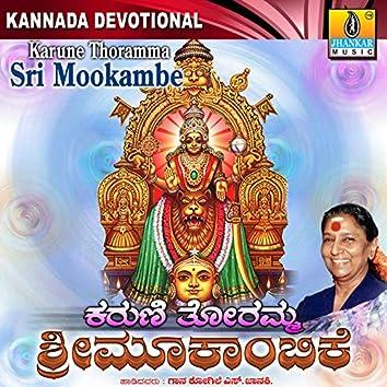 Karune Thoramma Sri Mookambike