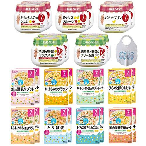 キユーピー ベビーフード 和光堂 グーグーキッチン 離乳食 7ヵ月頃から バラエティセット (13種×2個) オリジナル紙エプロンセット