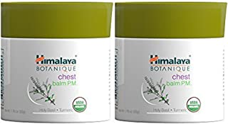 Himalaya Botanique Chest Balm P.M., Soothing, Calming and Comforting Care for Restful Nights, 1.76 oz, 2 Pack