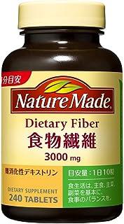 大塚製薬 ネイチャーメイド 食物繊維 240粒 24日分