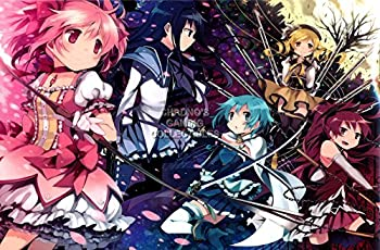 CGC Huge Poster Glossy Finish - Puella Magi Madoka Magica Anime Poster Mah? Sh?jo Madoka Magika - ANI250  24  x 36   61cm x 91.5cm