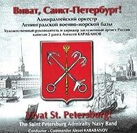 Vivat St. Petersburg!