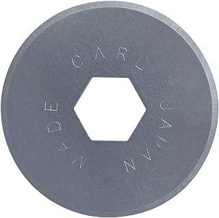 カール事務器 替刃 丸刃 フッ素コート A4/A3対応 K-18