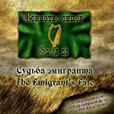 Bill Harte's / Trip To Sligo / Maids Of Selma - jigs