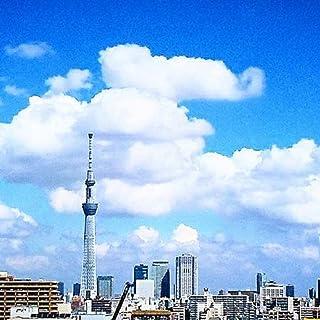 綺麗な空の写真集 絶景!自然写真集