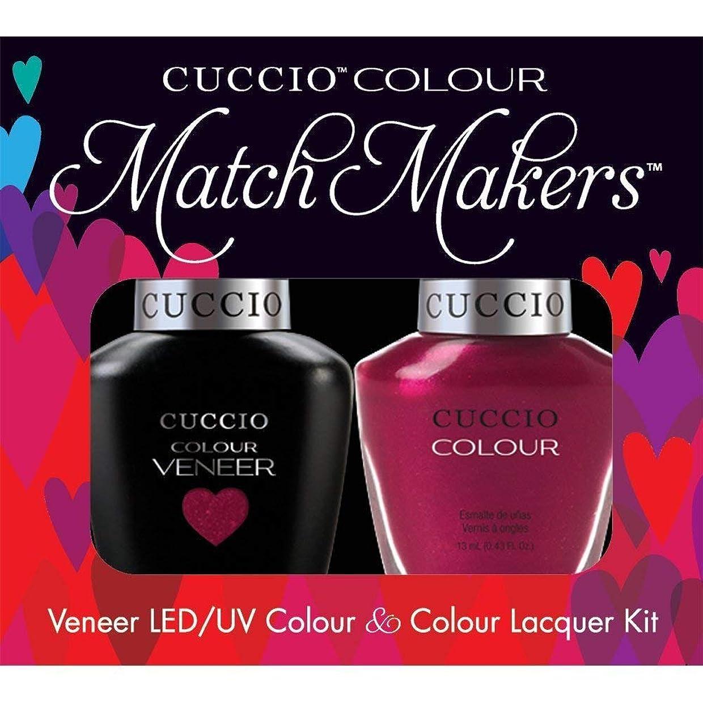 ネクタイコンベンション公爵夫人Cuccio MatchMakers Veneer & Lacquer - Call in Calgary - 0.43oz/13ml Each