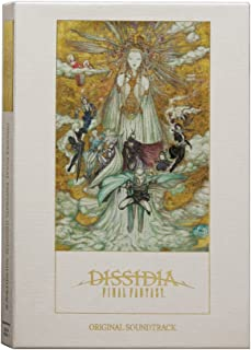 DISSIDIA FINAL FANTASY Original Soundtrack(初回生産限定盤)