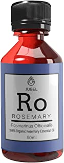 Rosemary Essential Oil for Hair and Skin by JUBEL | Organic Pure Oil 50 ml | Organic Essential Oils | Aromatherapy Oils| Antibacterial Effect