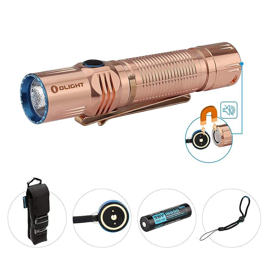 アイロニー主要な演じるOLIGHT M2R WARRIOR CU 超高輝度MaX 1500ルーメンCree XHP35 HD CW搭載 充電式 タクティカルフラッシュライト タクティカル LEDライト ウエポンライト 6モード切替 ハンディライト 多機能懐中電灯 無音 サイレントスイッチ フラッシュライト10A HDC 3500mAh 18650充電池付き USB磁気充電ケーブル付き ホルスターホルスター付き ストラップ付き