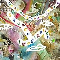 Savage Imagination by Dustin Wong (2014-05-03)