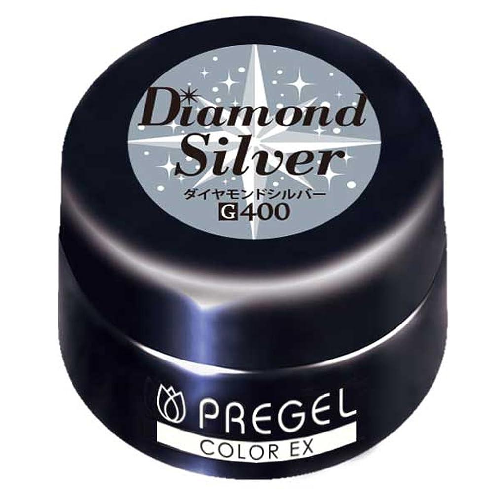 フォーラム作曲家アジアPRE GEL カラーEX ダイヤモンドシルバーCE400 UV/LED対応 カラージェル