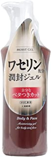 黒龍堂 ハイスキン モイストジェル 190g×2