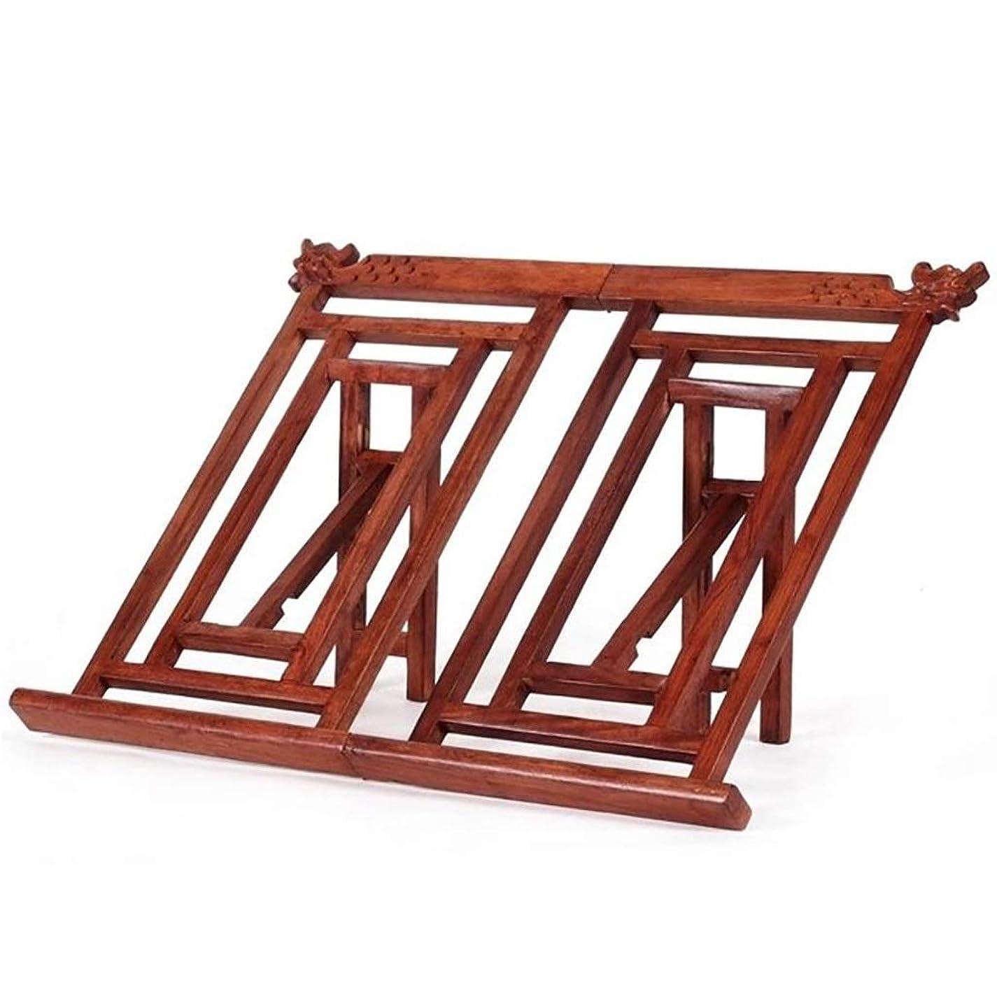 カリング暗くする慈悲本棚 ブックスタンド-調節可能な折り畳み式トレイとページペーパークリップ付きのブックホルダー-クックブックリーディングデスクポータブル丈夫な軽量ブックスタンド 壁のユニットの本棚 (Color : Red sandalwood)