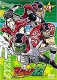アイシールド21 29[DVD]
