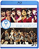 モーニング娘。おとめ組〜おとめチック〜[EPXE-3009][Blu-ray/ブルーレイ]