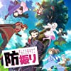 Play the world(TVSize)