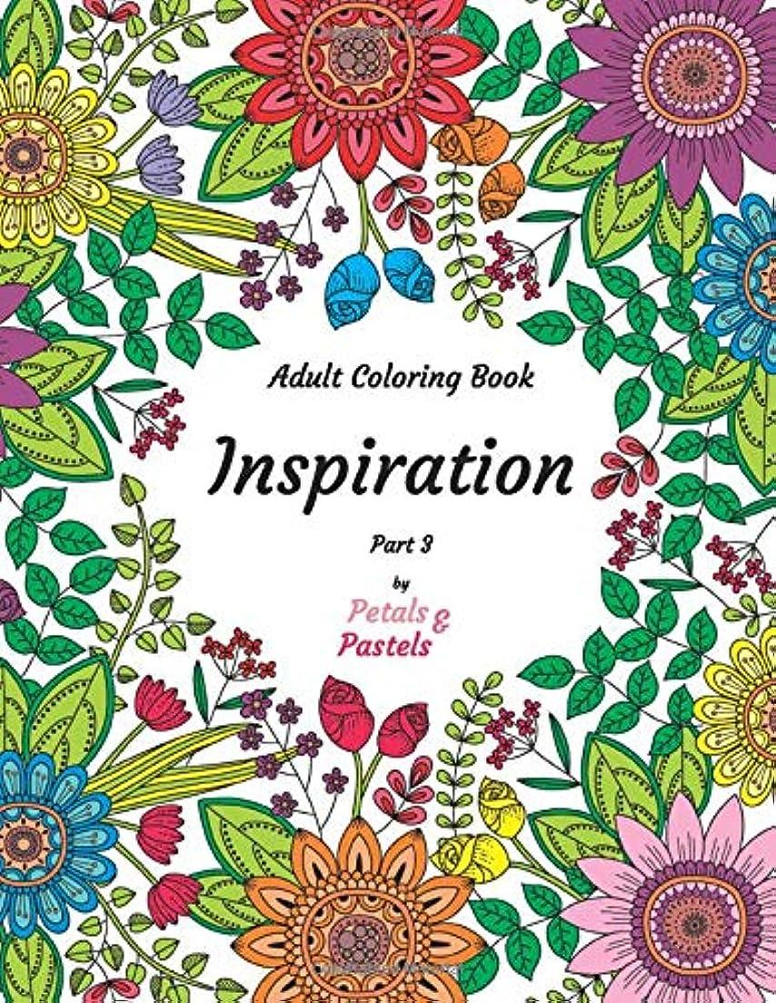既婚代わってセットするInspiration - Adult Coloring Book - Part 3