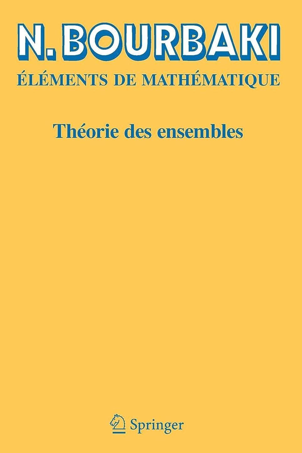 プット素敵なピルファーTheorie des Ensembles (Elements de Mathematique)