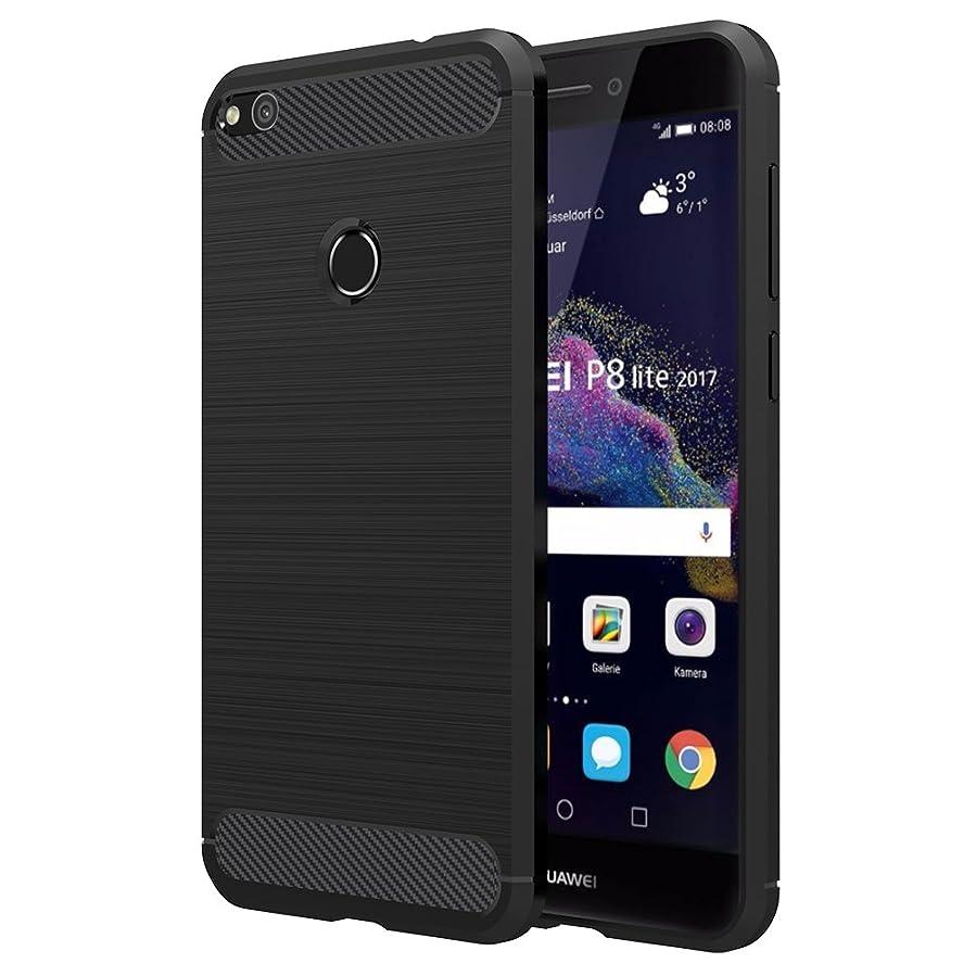 慣習肌構造的Huawei Nova Lite ケース, Simpeak ラギッド Huawei P8 Lite 2017 炭素繊維カバー TPU 保護バンパー 弾力性付きP8 Lite (2017) / GR3 (2017) / Honor 8 lite 対応 (Nova Lite, ブラック) 5.2インチ