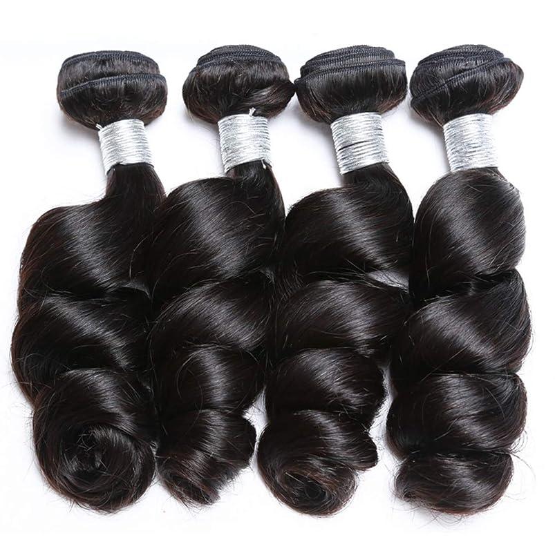 征服市の中心部ぬるい女性150%密度髪織り8aペルールースウェーブバージンヘア1バンドルルース織りカーリーバージン人毛