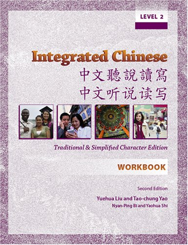 Integrated Chinese: Level 2 Workbook: Traditional and Simplified Character Edition