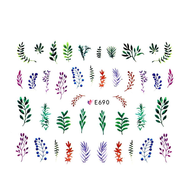 いちゃつくパケットアンタゴニストirogel イロジェル ネイルシール 北欧風ボタニカルシール【E690】草花 フラワー 植物 草 葉