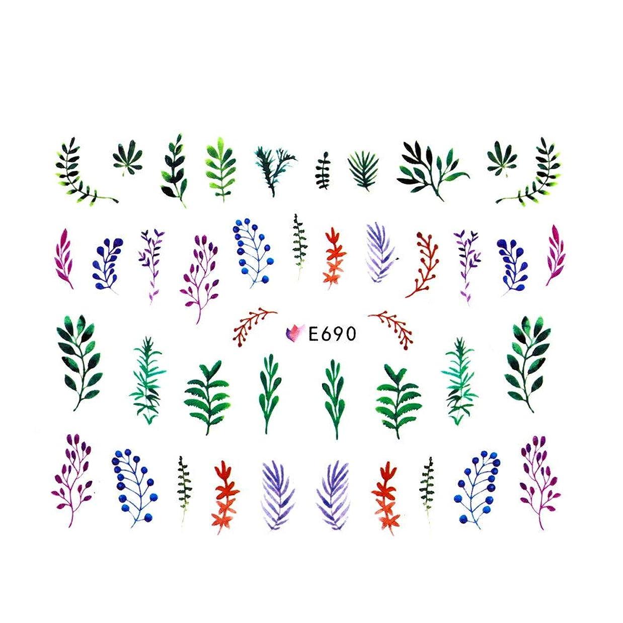 冷酷な平等郵便番号irogel イロジェル ネイルシール 北欧風ボタニカルシール【E690】草花 フラワー 植物 草 葉