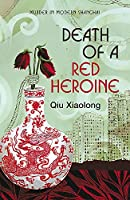Death of a Red Heroine: Inspector Chen 1 (As heard on Radio 4)