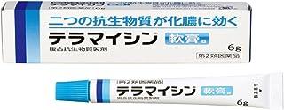 【第2類医薬品】テラマイシン軟膏a 6g ×2
