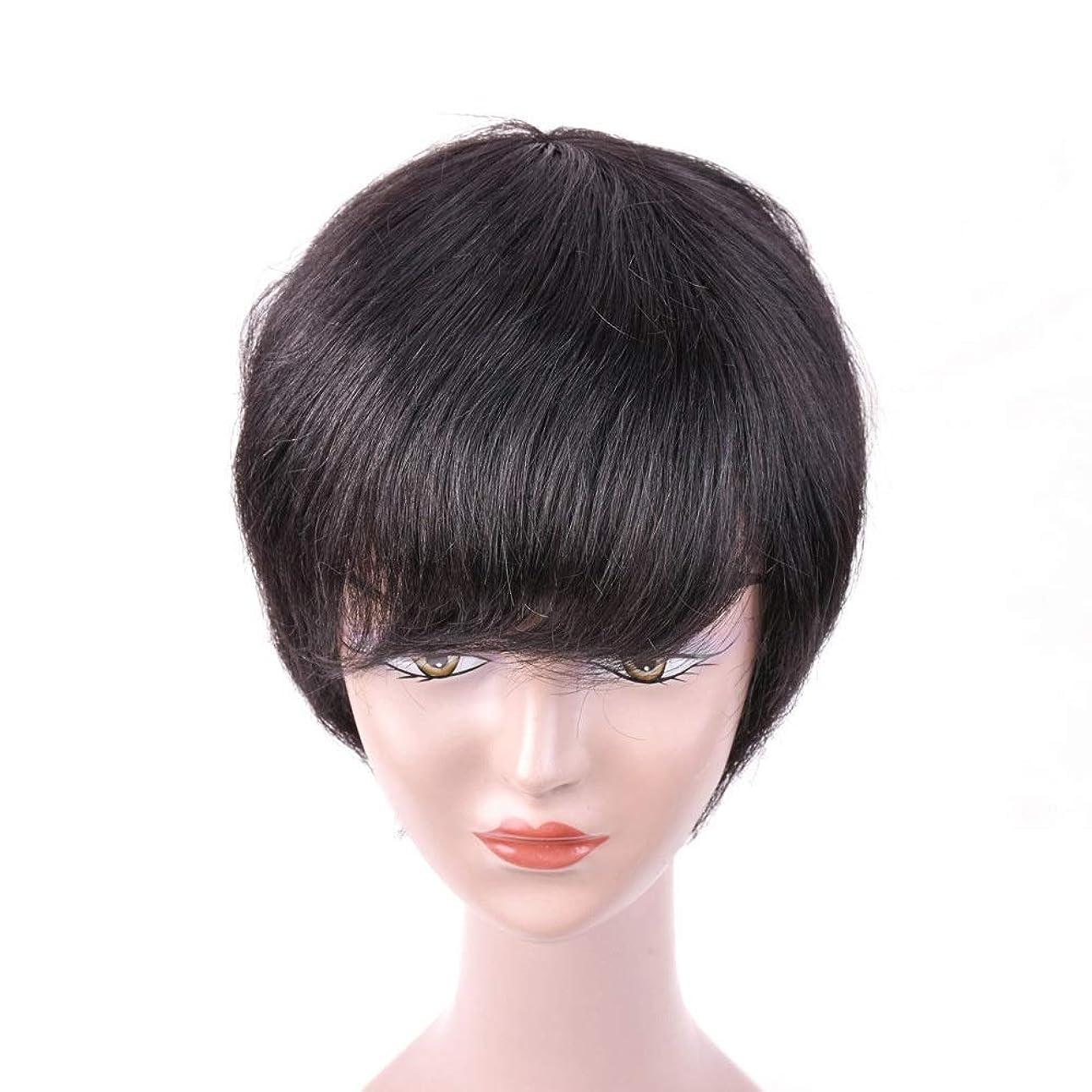マスクフラスコ失態Yrattary 黒人女性のための100%の人間の髪の毛の短いわずかな巻き毛のかつら黒の短い髪のかつら (色 : 黒, サイズ : 6inch)