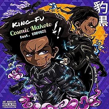 King-Fu