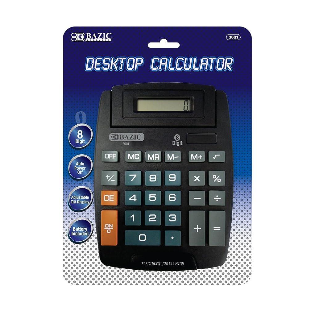 エコーモンク一見BAZIC 8桁 大型卓上電卓 調節可能なディスプレイ教材付き (3001-12)
