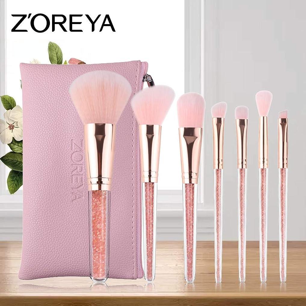 アパル異邦人乳製品Akane 7本 ZOREYA 気質的 超綺麗 ピンク 人気 クリスタル 高級 おしゃれ たっぷり ポーチ付き 上等 多機能 美感 柔らかい 激安 日常 仕事 Makeup Brush メイクアップブラシ 2548