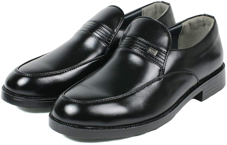 [セレブル] スタークレスト STAR CREST 撥水 ビジネスシューズ メンズ ローファー Uチップ 紳士靴 軽量 幅広 4e 防滑 歩きやすい