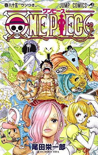 ONE PIECE 85 (ジャンプコミックス)