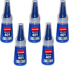 (20g x 5pcs) Loctite 401 Multi-Purpose Instant Adhesive Stronger Super Glue