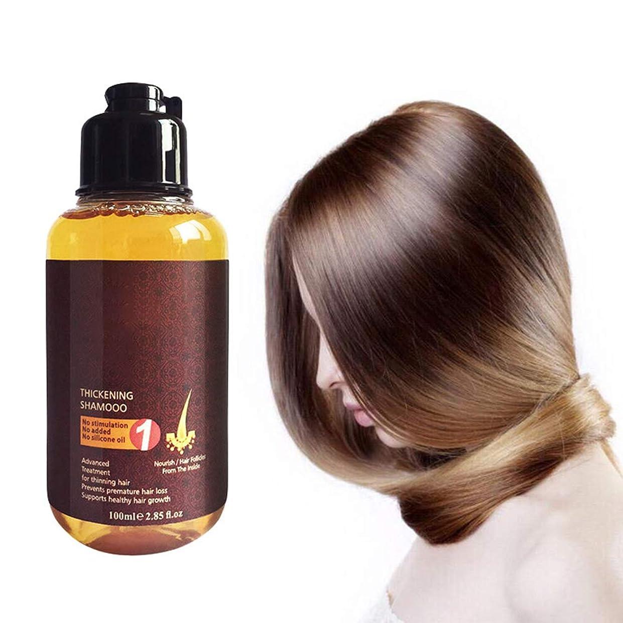 副産物かわすデコードするsupbel ヘアケアエッセンシャルオイル 天然オイル アルガンオイル ヘアケア 栄養補給 モイスチャライザー 保湿 スカルプドライヘア トリートメント やわらか なめらか スプリット 乾燥 傷んだ髪 修復 男女兼用 100ml
