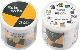 マルマン 100th×YOJOテープ [養生テープ] 図案スケッチブック柄+アニマル柄 100YJ1+100YJ2 2種2個組み