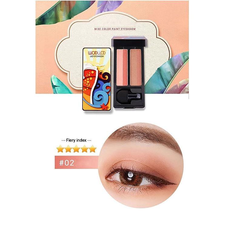 世紀プラグ性能Akane アイシャドウパレット WODWOD 超人気 可愛い 魅力的 チャーム 防水 使いやすい 長持ち おしゃれ 持ち便利 Eye Shadow (2色) W711